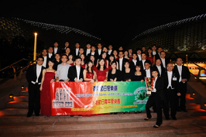HKFWO group photo