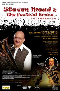 Steven Mead & The Festival Brass poster