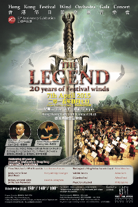 The Legend - 20 years of Festival Winds poster