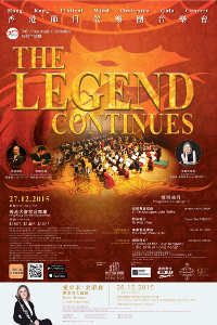 The Legend Continues - 20th Anniversary Celebration poster