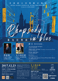 Rhapsody in Blue leaflet